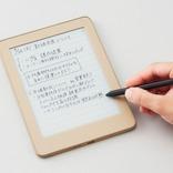 キングジムから、PDFに書き込みもできる「デジタルノート」。カレンダー機能も秀逸です