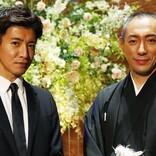 市川海老蔵、『BG』最終話に本人役で出演 木村拓哉と3度目共演