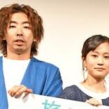 前田敦子、親友・柄本時生の新婚ライフに興味津々「なんて呼ばれてるのか気になる」