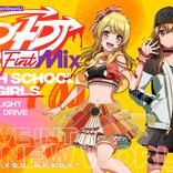 D4DJが無観客ライブ『MixChannel Presents D4DJ CONNECT LIVE』でTVアニメキービジュアル発表