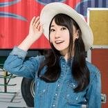 「エロ線が異常な数ある!」島田秀平とゲッターズ飯田が認めた水樹奈々のポテンシャルとは!?