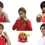 KAT-TUN上田竜也率いる「上田ジャニーズ陸上部」生放送で二番対決