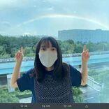 上白石萌音、虹と癒しのコラボ「顔が小さすぎてマスクが…」
