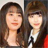 桜井日奈子らが魅せた!トップ女優20「マッパお風呂シーン」番付を発表するッ