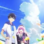 アニメ『神様になった日』花江夏樹ら新キャスト発表 セリフだらけのアニメPVも公開