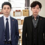 『MIU404』第6話ゲストに村上虹郎 志摩の元バディとして星野源と初共演