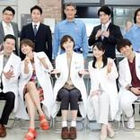 『監察医 朝顔』秋スタートで年越し放送に 震災10年の節目迎える