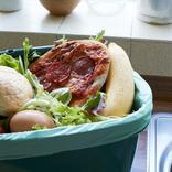 食品ロスの約半分は家庭から廃棄されているって知ってる?