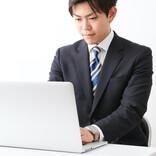 仕事力アップ! ビジネスメールのいろは 第26回 担当引き継ぎで失敗しないビジネスメールのポイント