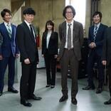 『刑事7人』メンバーがスペシャルトーク 格付けチェックにも挑戦