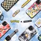 CASETiFY x Pokémonコラボのコレクションが誕生