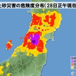 山形県周辺で断続的に強い雨 土砂災害の危険度高まる