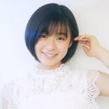 森七菜、朝ドラ『エール』撮影オフショット公開 笑顔で走る姿に「元気はつらつだね」