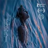 ベルリン映画祭で称賛 奴隷労働の現実を描く『ボヤンシー』公開決定
