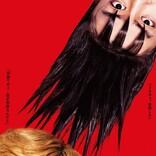 【映画ランキング】『今日から俺は!!劇場版』V2で早くも20億円突破!『コンフィデンスマンJP』は2位発進