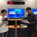 花江夏樹と下野紘の息のあった演技に注目 『アレックス・ライダー』日本語吹替版の予告編が初公開