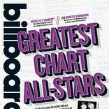 米ビルボード・チャート80周年、初回チャートの顔ぶれは?