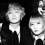 SEKAI NO OWARI、Saori夫の初監督作「umbrella」MVでメンバーずぶ濡れ