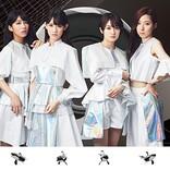TEAM SHACHI、配信ライブのBlu-ray化&新曲リリース&豊洲PITワンマンを発表