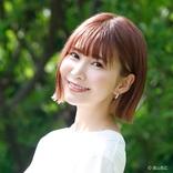 9nine 西脇彩華、オンラインファンイベントを8/23に開催