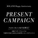 ROLAND「生まれてきてあげて、どういたしまして」28歳の誕生日お祝いキャンペーンがスタート