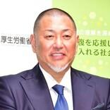 清原和博氏、息子からのLINEに喜び「家族は心の中で大きな存在」