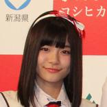 ワンオクToru、NGT48清司麗菜がコロナ陽性…NGTは全メンバーPCR検査へ