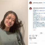 """30代突入の横澤夏子、誕生日に叶えた""""とある願望""""「言いたくて仕方なかった」"""