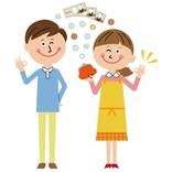 子育て世帯の家計が楽に! 申請すればもらえる&支払い免除されるお金の制度