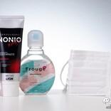 【マスク時代の口臭対策】気になるのは自分! 口臭対策4製品 NONIO マウススプレー/ハミガキ スパイシーミント/ブレスパルファム/クリアクリーン フルージュ マウスウォッシュ