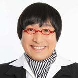 """矢井田瞳、同級生・南キャン山里の""""すごい好印象だった""""大学生時代を明かす「オシャレで…」"""