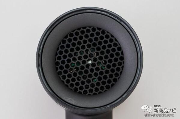 『 VENUSiS 遠赤イオンドライヤー VDC-5000 』 の放射口
