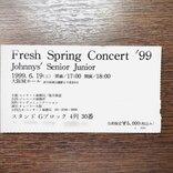 ジャニオタが初めてのジャニーズコンサートを懐古……あの緊張と感動は死ぬまで忘れない!