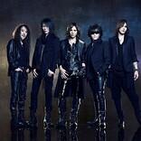 X JAPAN、6か月連続で過去ライブをWOWOW一挙放送