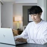 最新ノートPCと一緒にプチ・ワーケーション。ニューノーマルを自在に楽しむライフスタイルとは?