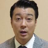 感染者への差別を、加藤浩次がバッサリ 「素晴らしい」「この考えが広まってほしい」の声