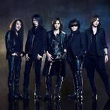 X JAPAN、WOWOWスペシャルで13番組一挙オンエア! 1997年に行なわれた伝説の東京ドーム公演の初放送も!!