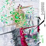 【ビルボード】BiSH『LETTERS』が総合アルバム首位 テイラー・スウィフト新譜がトップ10入り