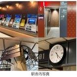 東京モノレール、大井競馬場前駅を8月3日リニューアル コンセプトは「大人の遊び場」