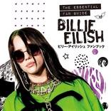 「ビリー・アイリッシュ ファンブック」が発売!ビリーの言葉の数々やエピソード、今までの軌跡などを収めた一冊に!