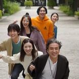 『親バカ青春白書』主題歌はゆず ムロツヨシ&永野芽郁らが踊るビジュアル解禁