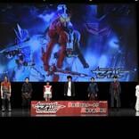 令和仮面ライダー第2弾は『仮面ライダーセイバー』 主演は内藤秀一郎!