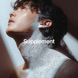 向井太一、EP『Supplement』より「僕のままで」MV公開