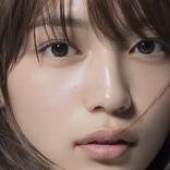 川口春奈、『極主夫道』で玉木宏の妻役「シュールなシーンが楽しみ」