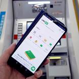 東急線の券売機でLINE Payに現金チャージできる! 早速試した