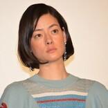 『BG』ヒロイン役でも話題!  作品に癒しとスパイスを与える、女優・市川実日子の魅力