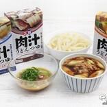 夏におすすめ東京・埼玉の郷土うどん!『麺でおいしい食卓シリーズ』は簡単ひと手間で手作り感あるメニューが作れる!