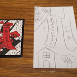 子供が独自の目線で描いた6枚の『花札の絵』に、魅了される人が続出!