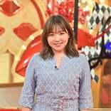 """元AKB48野呂佳代、彼氏公表の反響明かす 中居正広の""""イジり""""に感謝も"""
