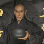 市川海老蔵が「土鍋でなければ、ごはんが許さぬ」と断言!タイガー『炊き立て』50周年記念CMに出演